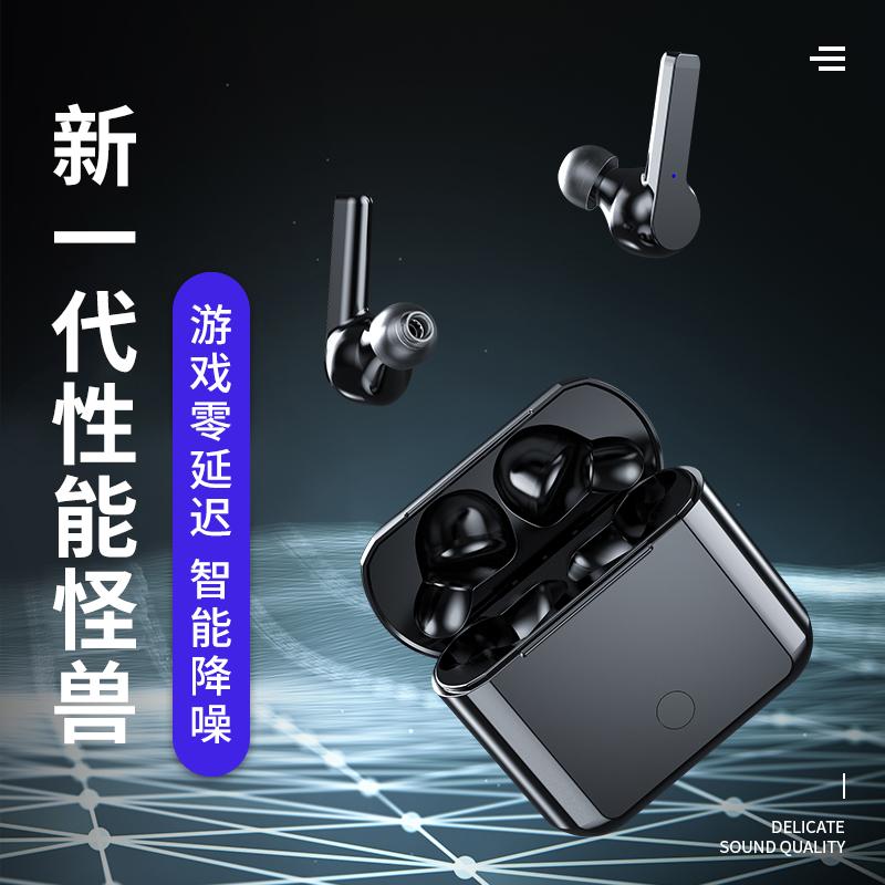 华强北无线蓝牙耳机适用于airpods2充电盒双耳洛达二代1536u终极版ipods原装正品苹果1通用pro三一代耳麦3