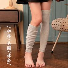 春秋加厚毛圈xi3童护腿袜ui长护膝堆堆袜女童长筒袜保暖腿套