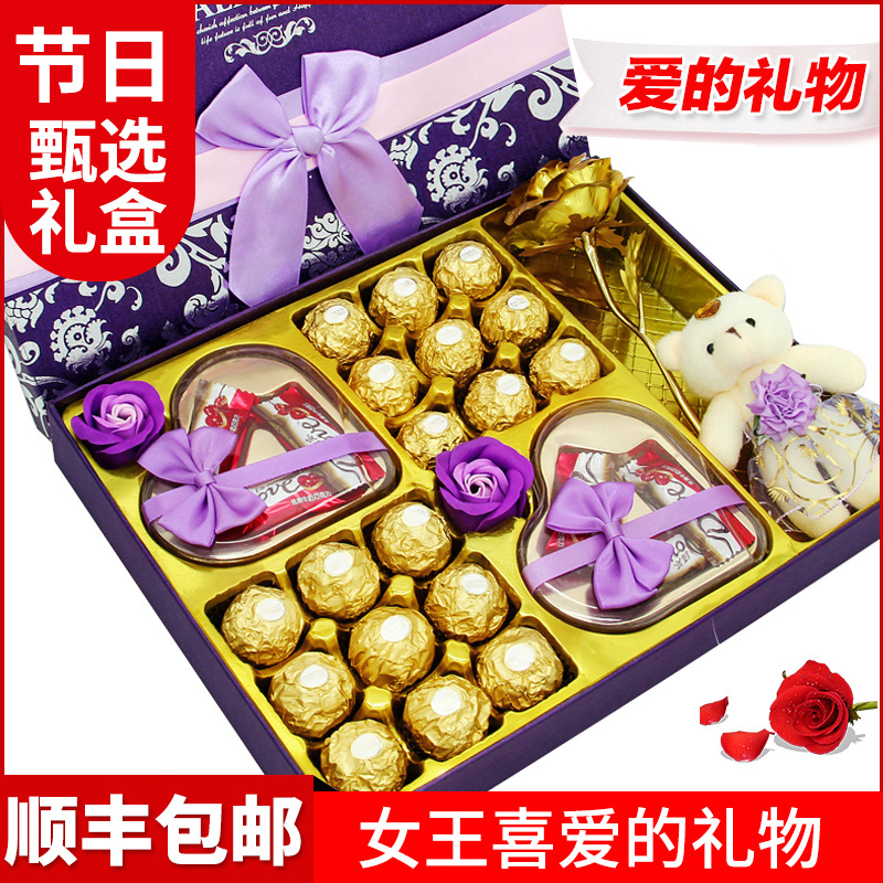 费列罗巧克力礼盒装 费力罗送女友男女朋友闺蜜七夕情人节礼物