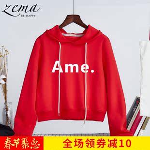2017新款女短款连帽套头卫衣女加绒加厚红色高腰韩版宽松chic上衣