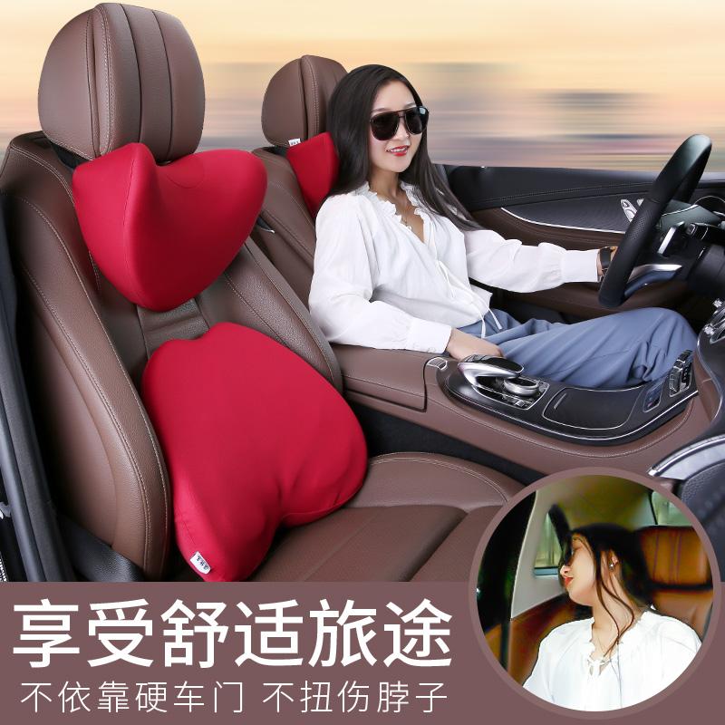 汽车头枕护颈枕记忆棉枕头座椅靠背颈椎靠枕车载腰靠一对车内用品