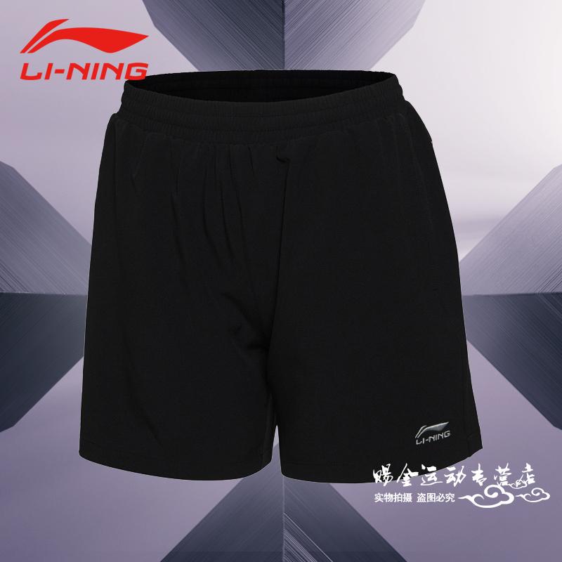 李宁羽毛球裤女装短裤五分女透气夏季乒乓球运动比赛裤子AAPJ166