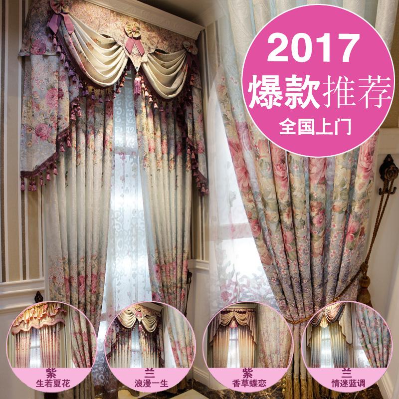 曼凯维奇欧式田园印花窗帘纱帘客厅卧室窗帘遮光定制窗帘成品
