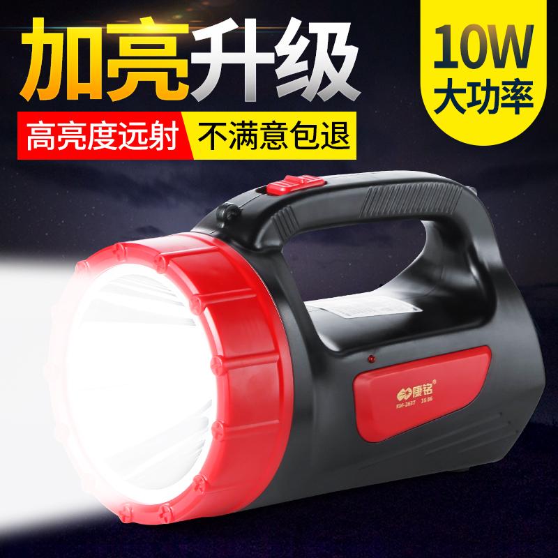 康铭LED手提探照灯强光手电筒家用充电超亮照明保安物业巡逻电筒