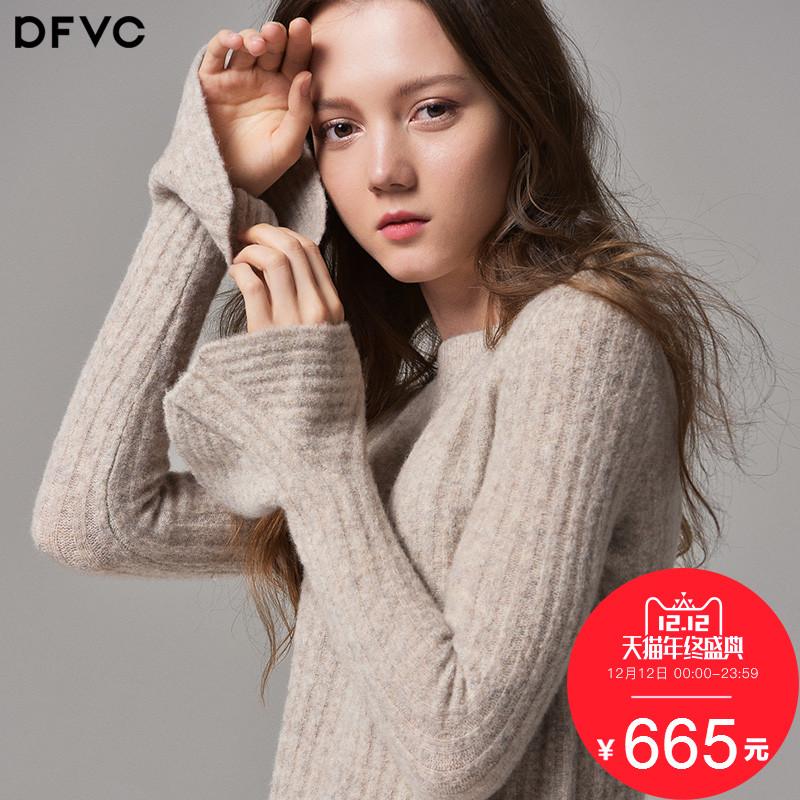 dfvc2017秋冬新款时尚喇叭袖羊毛针织连衣裙羊驼毛高腰显瘦打底裙