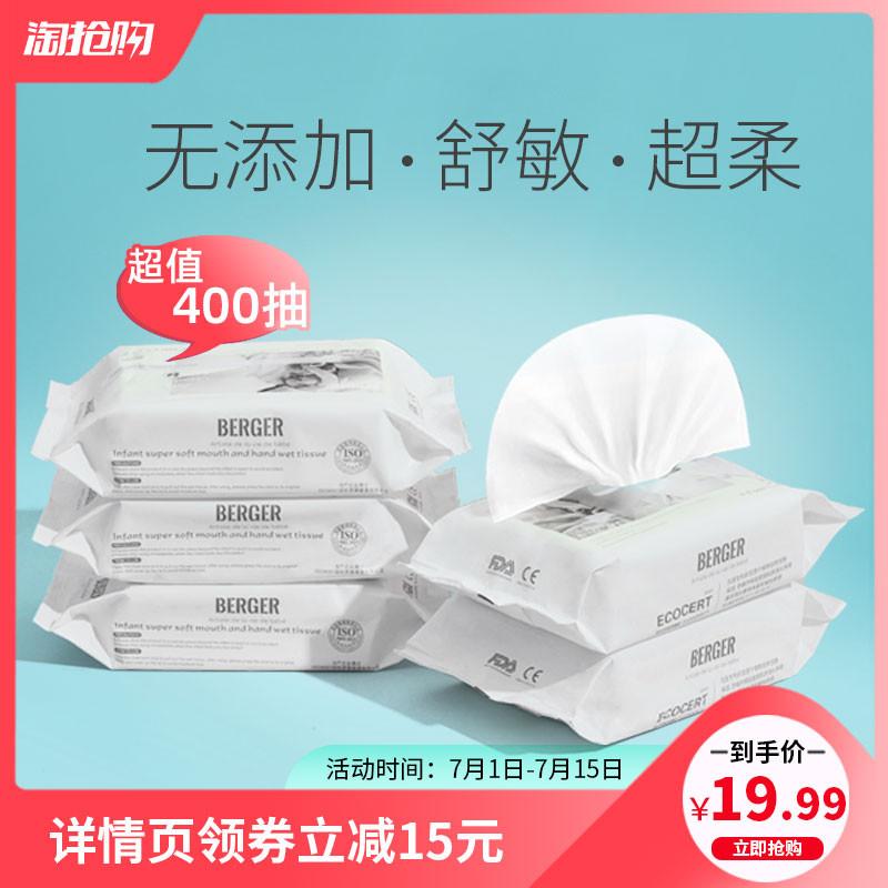 牧绵婴儿湿巾幼儿新生宝宝大包装80抽特价家用手口屁屁专用湿纸巾