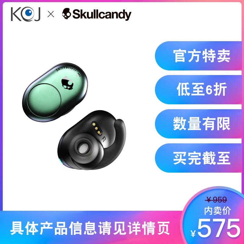 【特卖】skullcandy PUSH无线蓝牙耳机舒适运动跑步防水迷你耳机