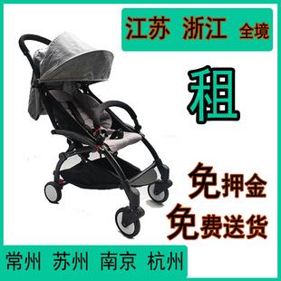 南京常州苏州杭州儿童车手推车婴儿车口袋车出租租赁可送民宿酒店