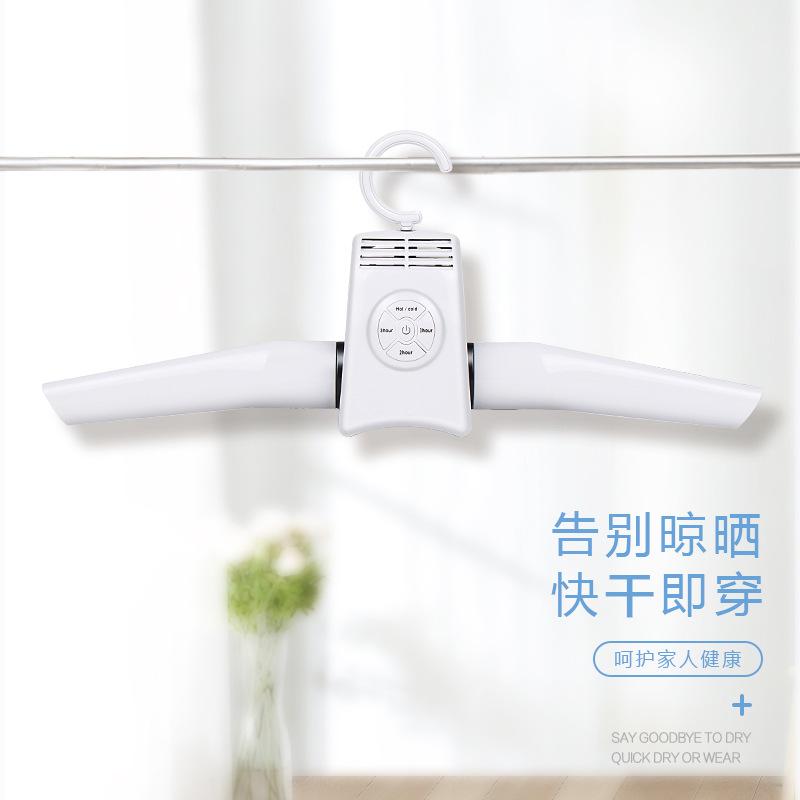 智能便携式烘干衣架家用小型干衣机可折叠干鞋器旅行电动烘干衣架