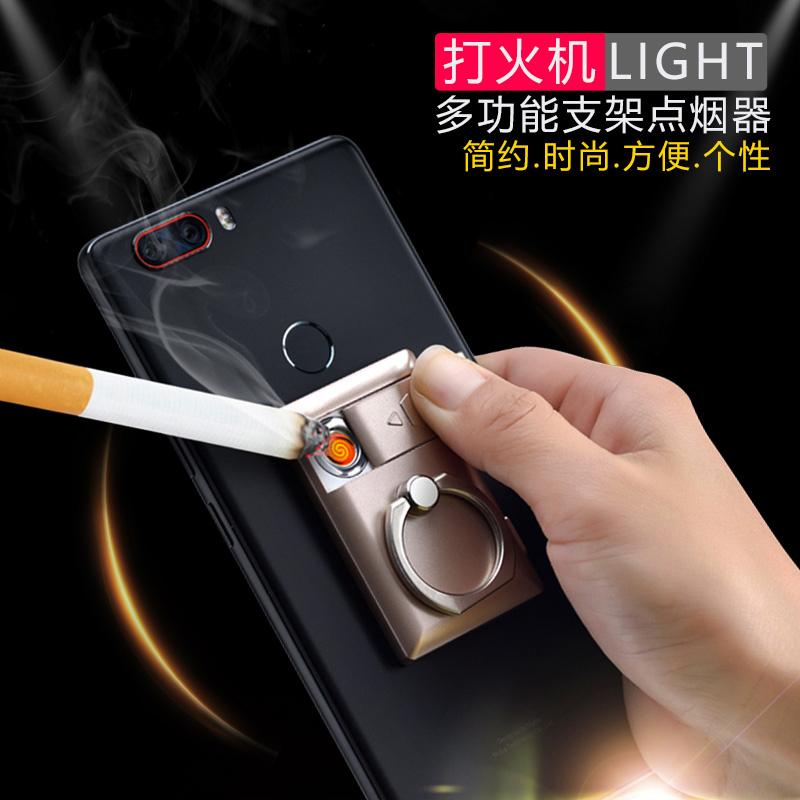 创意手机指环扣打火机usb充电防风电子点烟器支架火机送潮男礼品