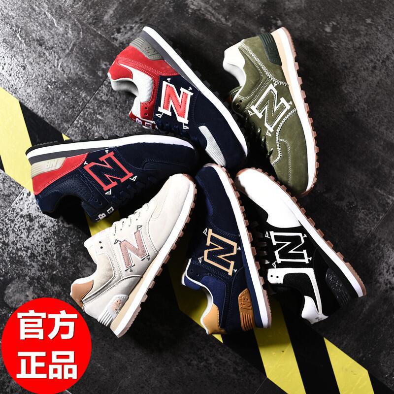 女鞋 有限 公司 官方 正品 跑步