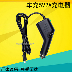 Car Car Charger 5V2A Charger iPad Computer MID Tablet Charger Car GPS Navigator Charger