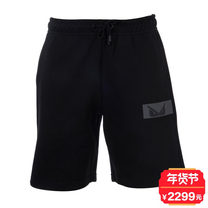 FENDI芬迪FDFAB5050TC奢品男士时尚短裤17年新款香港直邮