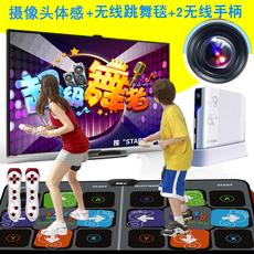 舞霸王无线摄像头跳舞毯双人体感游戏机高清加厚 瑜伽减肥跳舞机