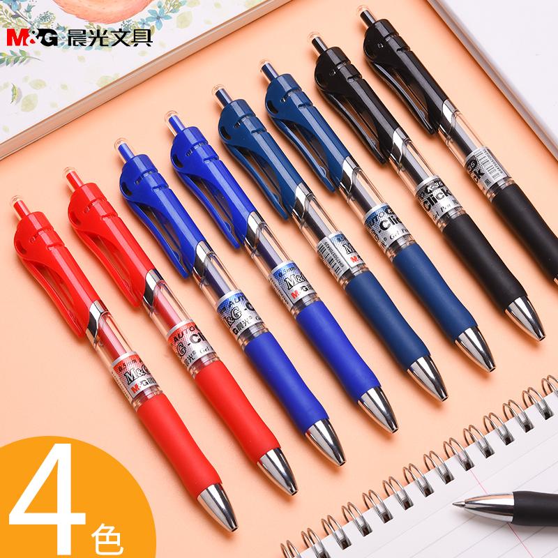 晨光按动中性笔K35学生用墨蓝色蓝黑红笔水医用笔芯0.5医生处方碳素笔护士专用教师考试文具用品可爱按动式