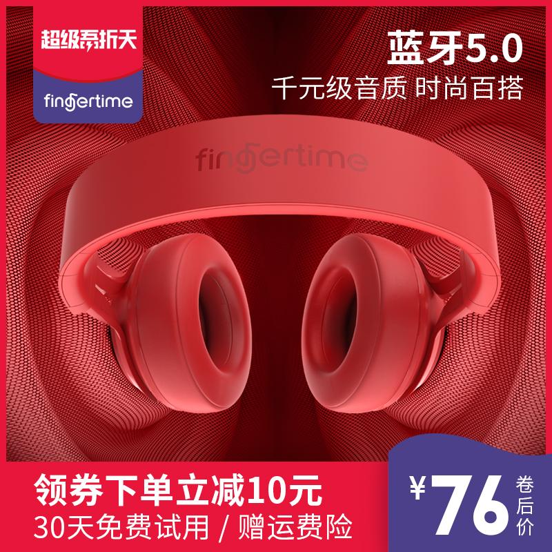 FINGERTIME P1无线蓝牙耳机男女健身头戴式运动型听歌专用耳麦潮