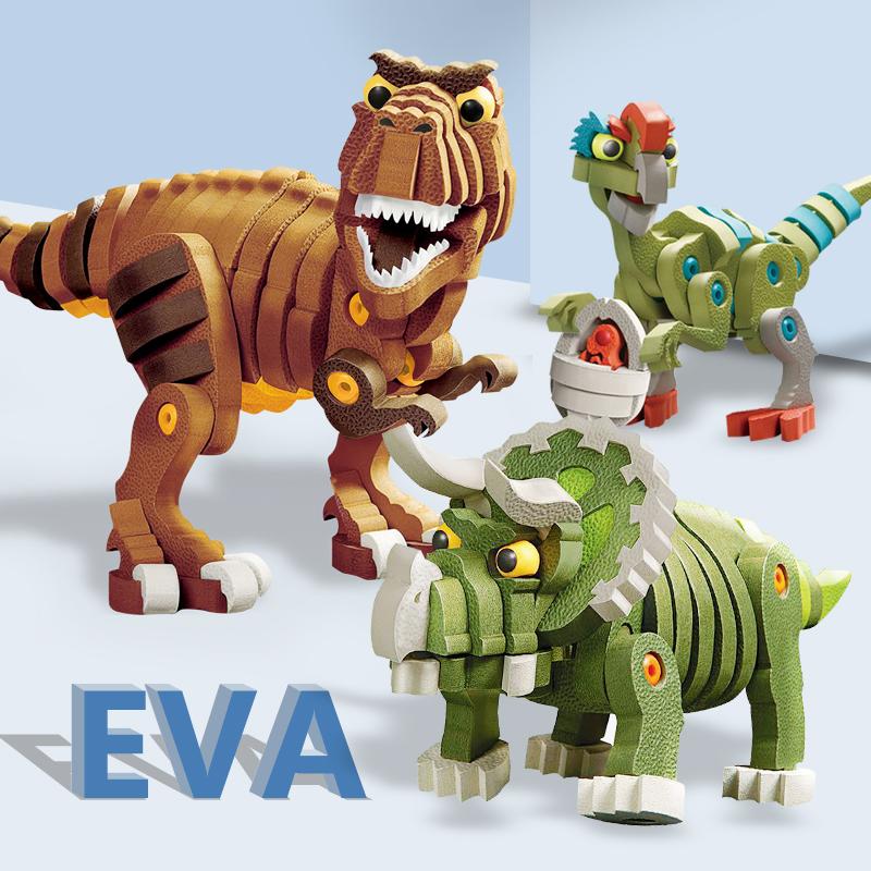 儿童3D模型立体拼图益智玩具4-6周岁8男女孩EVA动物积木5组装恐龙
