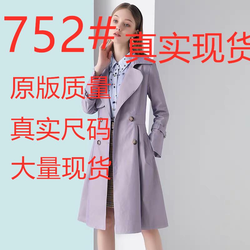 2020秋季新款紫色风衣女中长款小个子英伦风西装领外套-自然坊服饰-