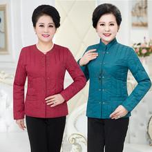 2021秋冬轻hu4短式(小)棉ng服居家中老年女装妈妈装外套