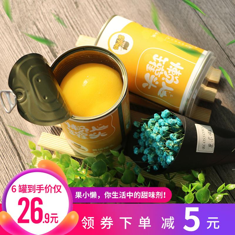 新鲜糖水黄桃罐头水果罐头425g*6罐休闲零食罐头食品整箱包邮
