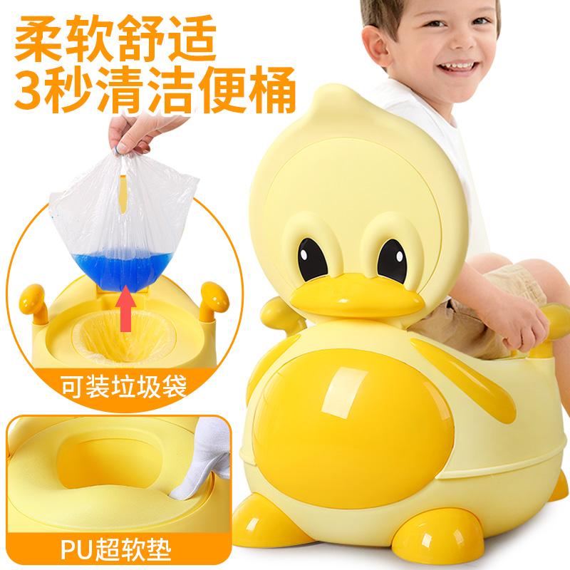 大号婴儿童坐便器女孩宝宝小马桶幼儿小孩座厕所尿桶男孩便盆尿盆