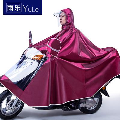 雨衣电?#30733;?#30005;动摩托车遮雨披成人男女骑行单双人雨衣加大加厚加长