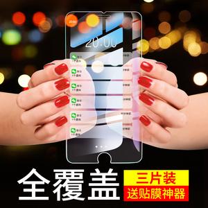 蘋果6鋼化膜iphone6splus全屏6S全覆蓋iphone6手機膜6plus全包邊6sp膜藍光六6p手機貼膜高清全包覆蓋防爆防摔