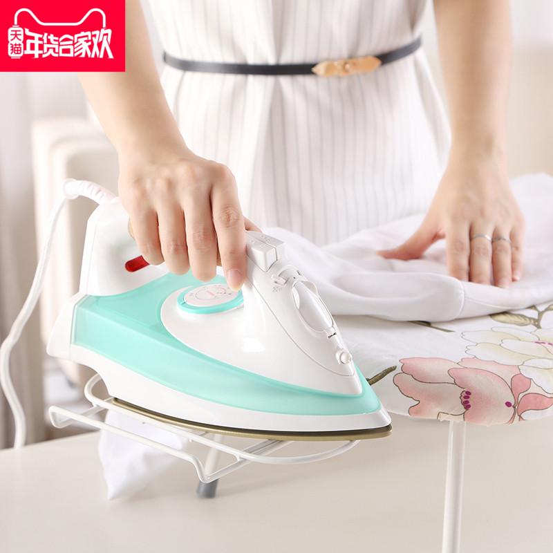 点击查看商品:安枫台式折叠烫衣板熨衣板家用熨衣服架熨斗架床上笔记本电脑桌