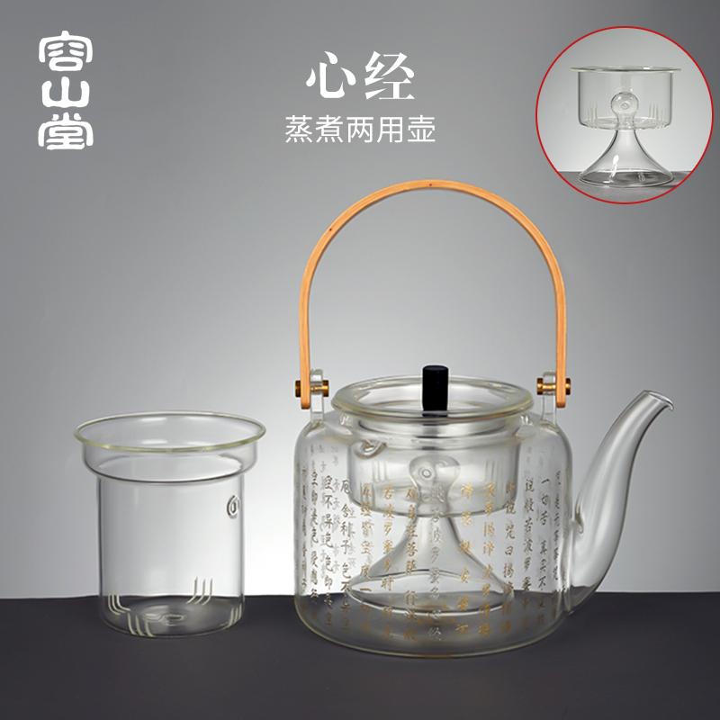 容山堂电器电陶炉茶炉金银烧玻璃烧水壶煮茶壶提梁壶心经迷你静音