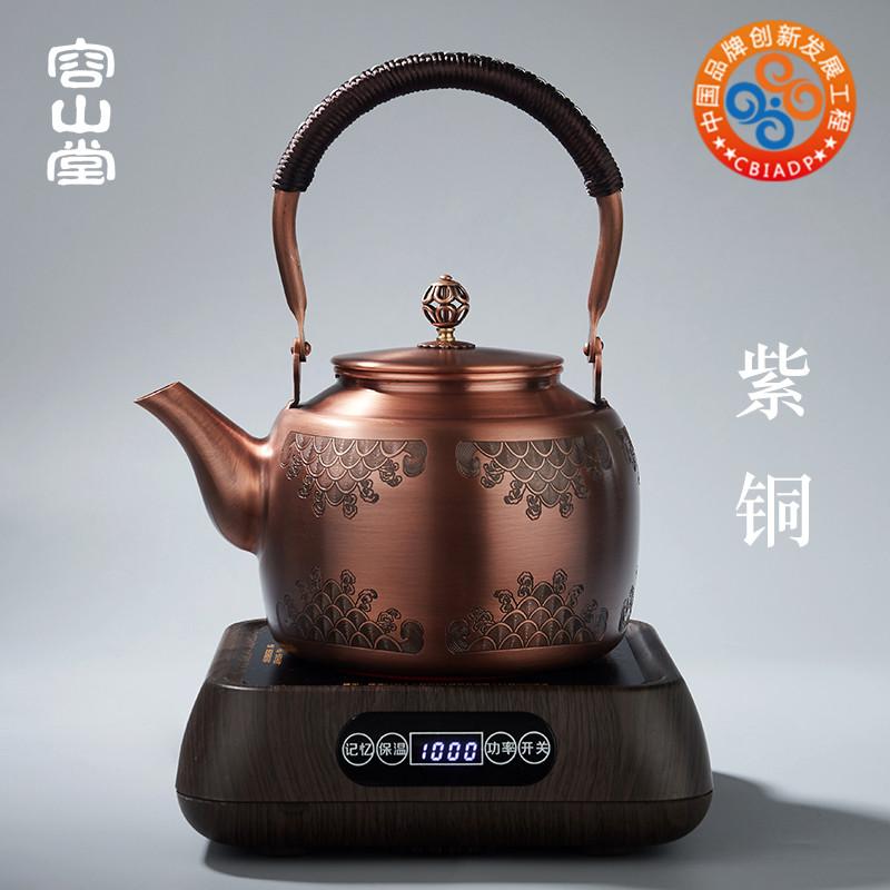 容山堂电器电陶炉茶炉家用大号烧水壶手工雕刻煮茶器全自动静音炉