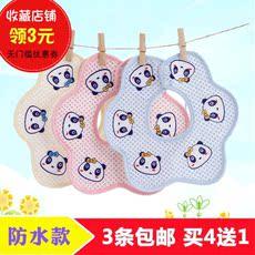 买4送1 宝宝纯棉围嘴圆形防水围兜婴儿360度旋转按扣花朵口水巾