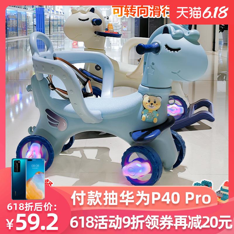 点击查看商品:木马儿童摇马两用婴儿摇椅车1一3周岁生日礼物音乐玩具宝宝摇摇马