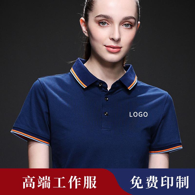 工作服定制polo企业文化广告衫公司夏季短袖印字logo订做t恤工衣