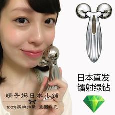 花呗分期免息【绿钻卡】日本refa 美容仪 升级版按摩提拉仪