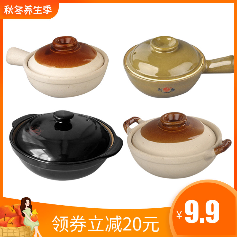 广东老式单人粗土单柄小沙煲煲仔饭专用砂锅黄焖鸡家用小号带手柄