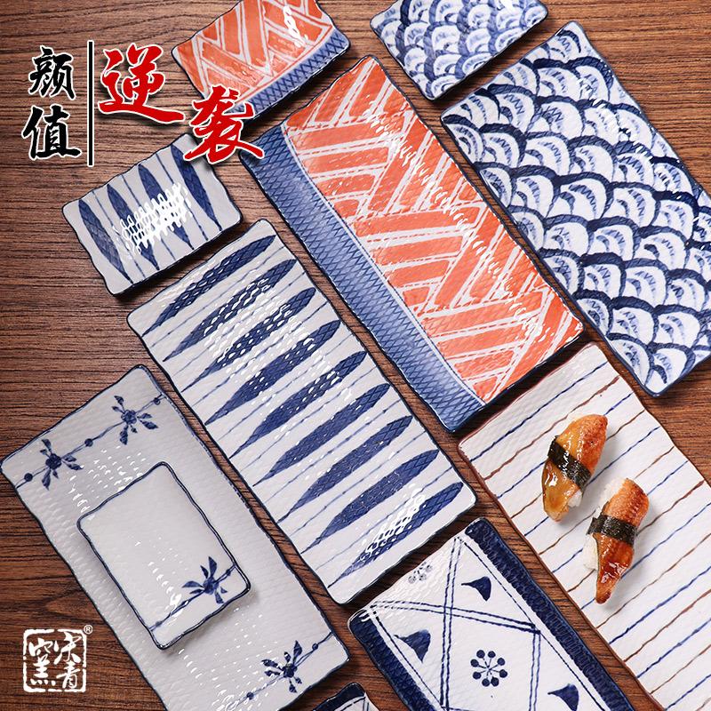 盘日式手绘陶瓷餐具调味碟子刺身平盘三文鱼长方形餐厅家用寿司盘