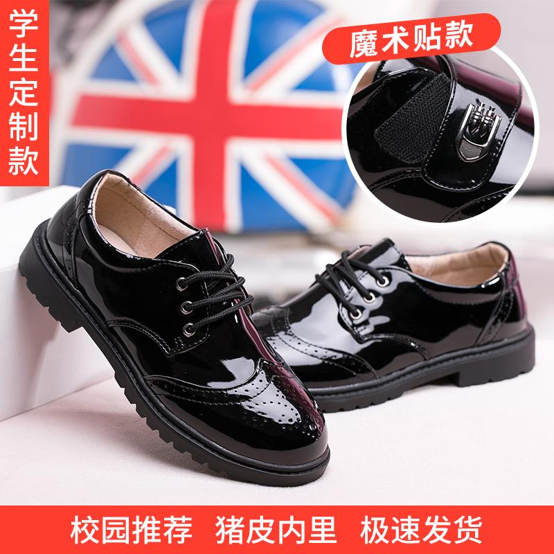 男童皮鞋2018新款黑色透气防滑小皮鞋春秋款儿童表演鞋休闲演出鞋