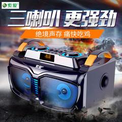 索爱 SA -S66蓝牙音箱电脑多媒体音响台式迷你家用2.1超重低音炮