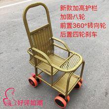 宝宝座椅伞车婴儿竹藤车儿童推车藤编zh14藤条儿mi竹车餐椅
