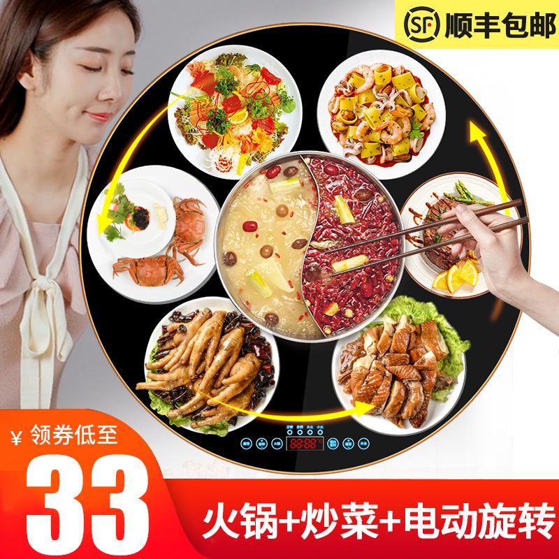 康美臣饭菜保温板家用智能暖菜板加热菜板暖菜宝餐桌垫多功能神器图片