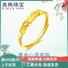 Zhaoliang Jewelry Gold Ring Female Gold Ring Zujin 999 Pure Gold Ring Tail Ring