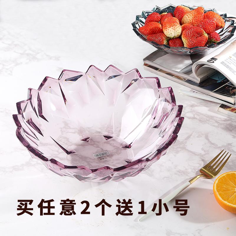 塑料水果盘北欧风格干果盘创意糖果零食盘现代客厅茶几家用沙拉碗