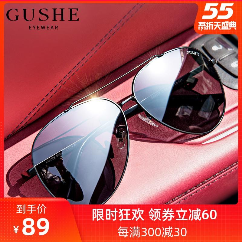 古奢墨镜男士开车太阳镜驾驶专用偏光眼镜蛤蟆镜眼睛潮流2020新款