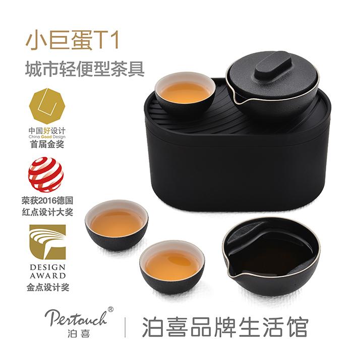 一壶两杯茶具套装