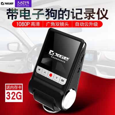 xge行车记录仪好不好,xge行车记录仪质量好吗,双十二