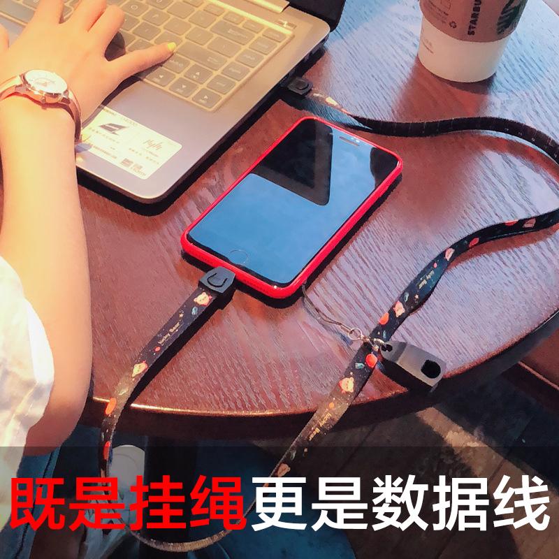 手机挂绳数据线二合一女款手腕绳通用长挂饰脖吊绳vivo苹果oppo华为安卓type-c多功能充电线抖音神器可爱萌宠