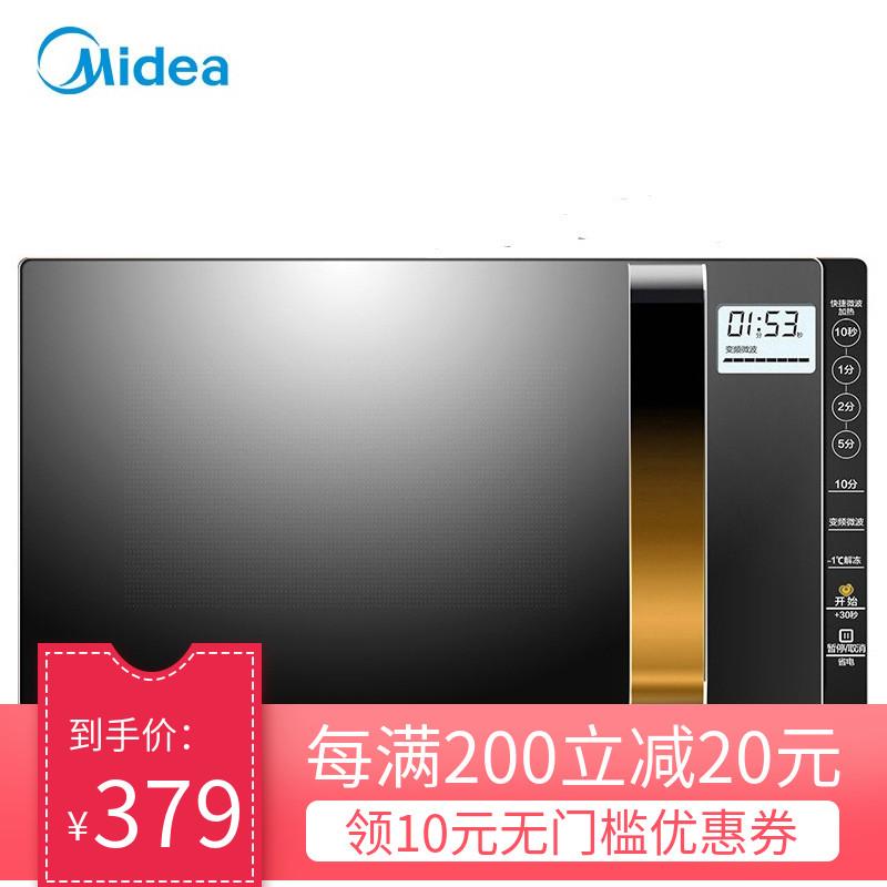Midea/美的X3-233A微波炉烤箱一体家用全自动转盘式变频光波炉