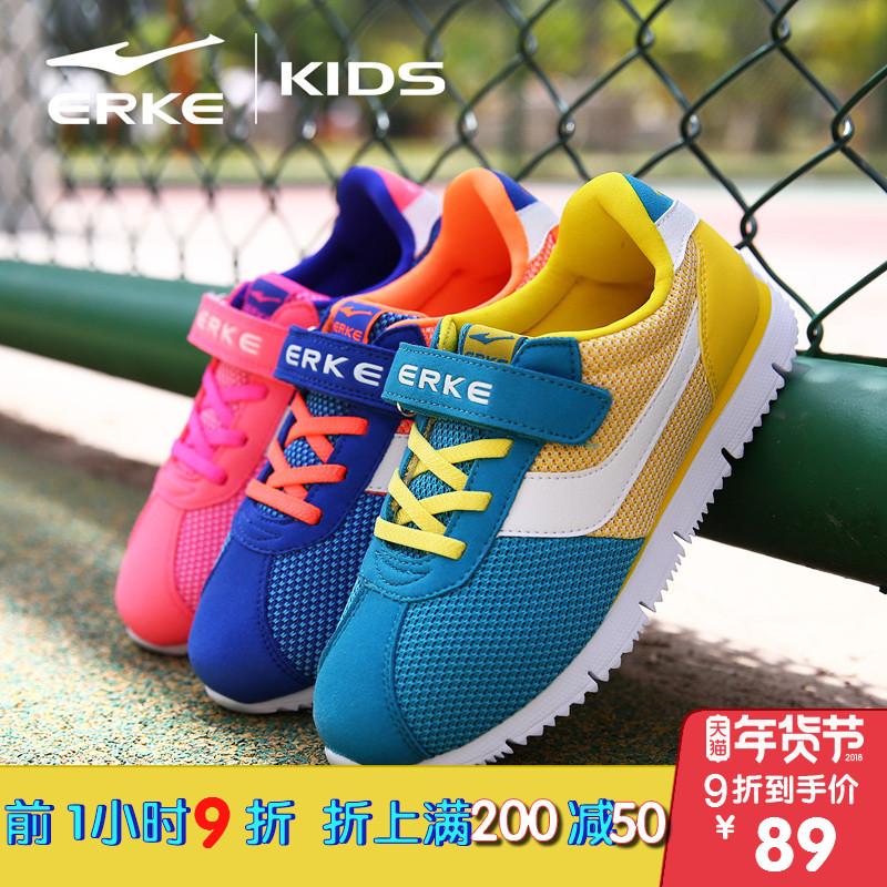 鸿星尔克童鞋男新款儿童运动鞋小童中大童机能微跑鞋休闲鞋男童鞋