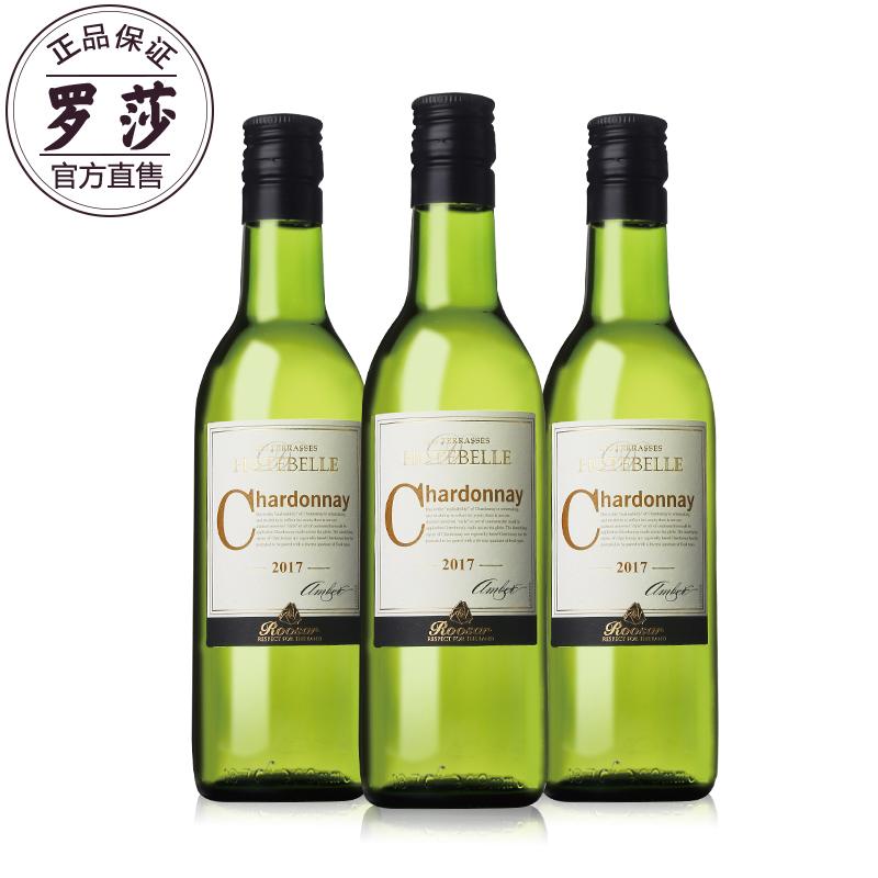 法国进口迷你小瓶红酒 罗莎莱斯霞多丽干白葡萄酒187ml3支礼盒