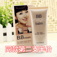 男女皆喜用ka2韩国B0ai皙嫩白BB裸妆霜控油保湿BB霜遮瑕强60ml